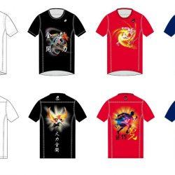 clothing Design
